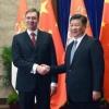 Kina ulazi u Evropu preko Srbije, Zapad joj sprema klopku..