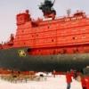 RUSKO TEHNOLOŠKO ČUDO: Pogledajte ČELIČNU PESNICU ruske mornarice – Prvi LEDOLOMAC pod oružjem u istoriji!