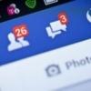 OBRATITE PAŽNJU! Ako VAŠE DETE ima prijatelja pod OVIM imenom na Fejsbuku, odmah zovite POLICIJU! U pitanju je PEDOFIL!