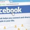 MUŠKARCI, OBRATITE PAŽNJU: Ako ste PRIHVATILI zahtev NEPOZNATIH LEPOTICA na Fejsbuku treba da se ZABRINETE! Ovo je RAZLOG…