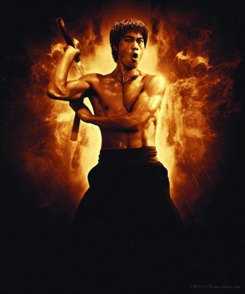 brus li- kung fu