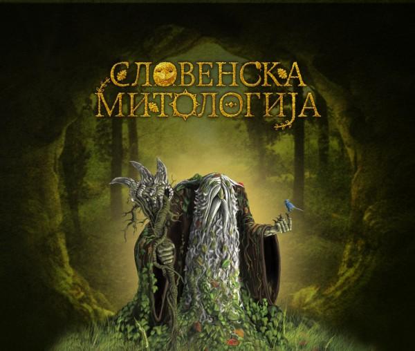 sloveni- mitologija