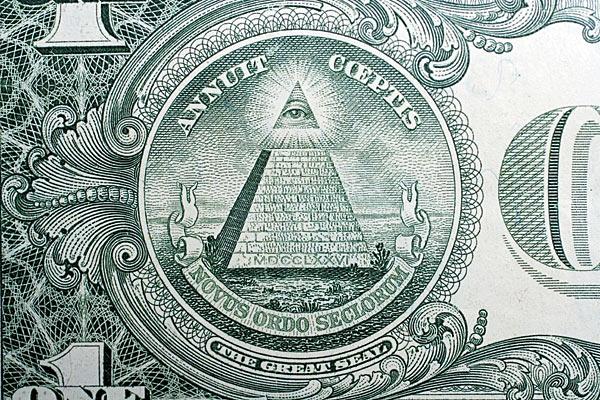 masoni- obelezja- znaci