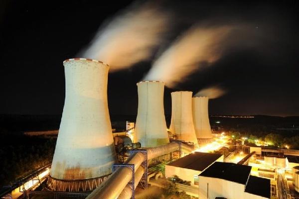 nuklearna- elektrana