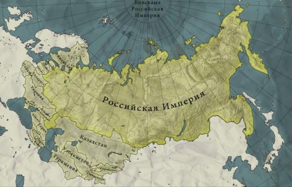 rusija imperija