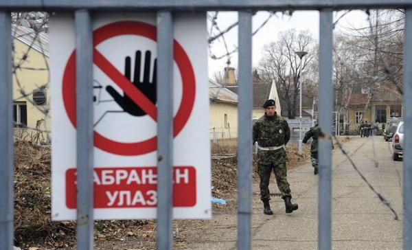 ZAŠTO SE ODJEDNOM ZAĆUTALO U VEZI SRPSKO-RUSKOG CENTRA U NIŠU?