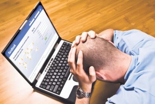 fejsbuk-virus- kompjuter