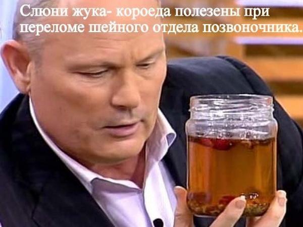 SUPER IMUNITET I MOĆNA PROBAVA: Čuveni ruski lekar Malahov, otkrio recept za najmoćniji napitak!