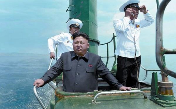 severna- koreja