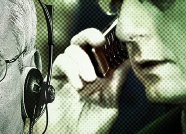 prisluskivanje- telefon- spijuniranje