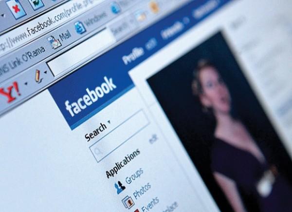 Saznajte ko vam gleda profil na Facebooku: Uz pomoć sledećih trikova.. Evo i kako!