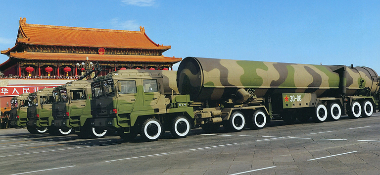 kina- rakete