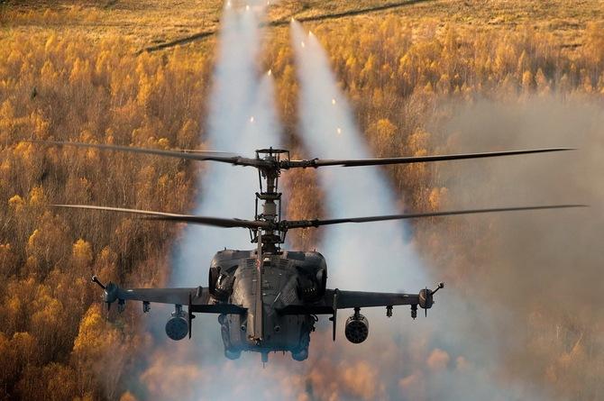 rusija- helikopter