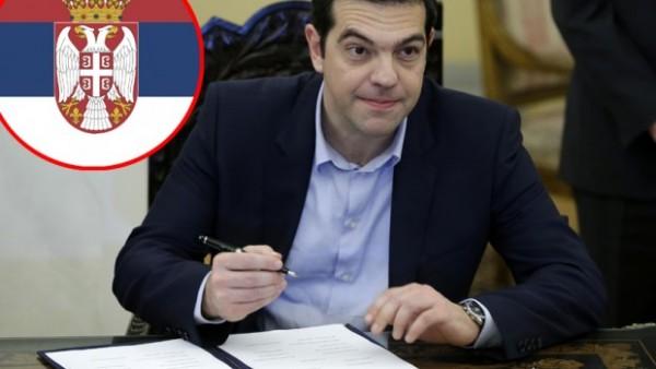CIPRAS IZDAO I SRBE! Grčka priznaje nezavosnost Kosova