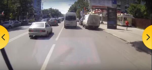 covek- ulica-  nesreca