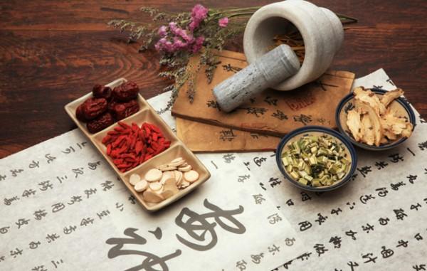 kineski- lekovi