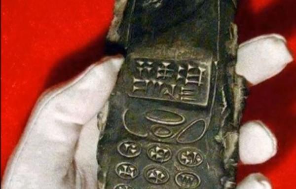 telefon- drevno- mobilni