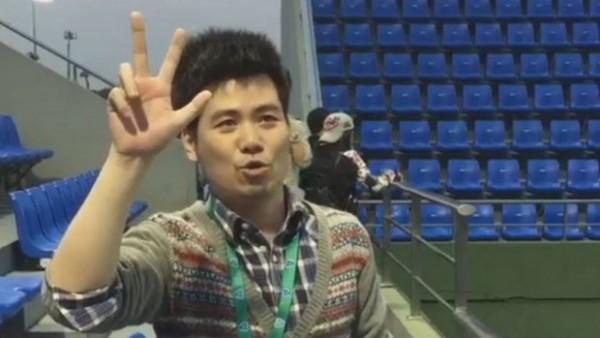 kinez- tri- prsta
