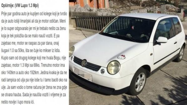 vw-lupo-auto