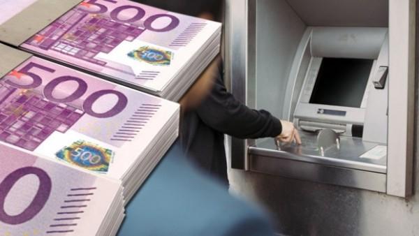 bankomat-lopov-evri