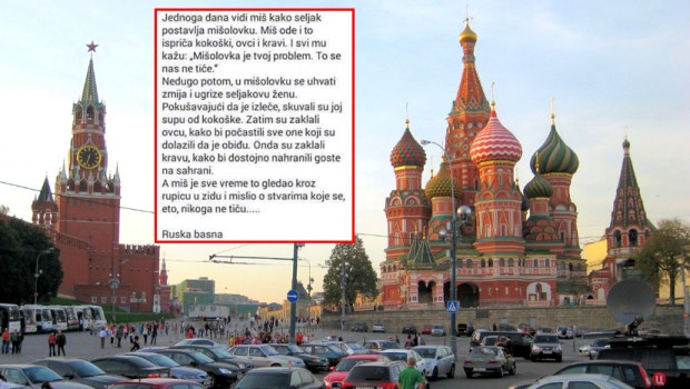 crveni-trg-moskva