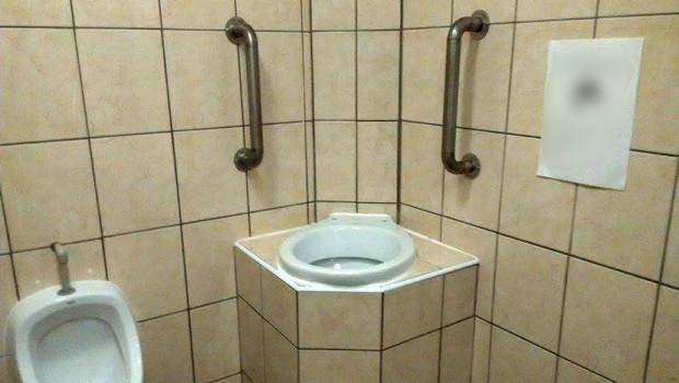 povracanje-solja-wc