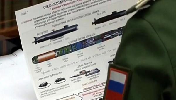 nuklearni-torpedo-rusija-vojska-projekat