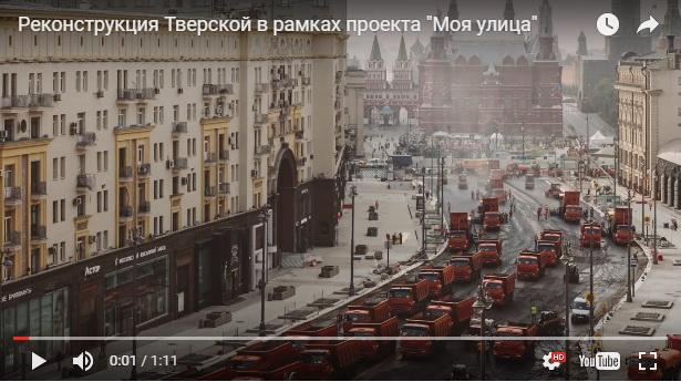 rusi- asfalt