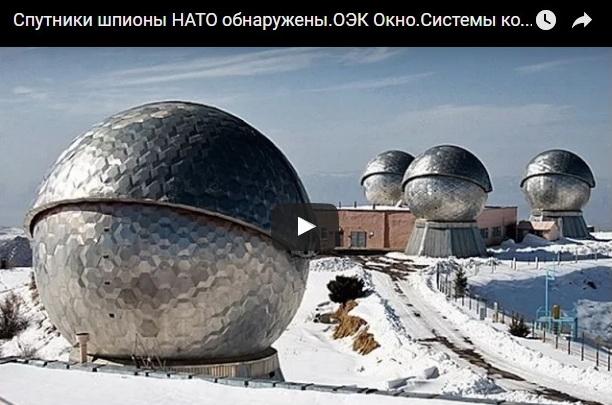 rusija- kosmos- stit