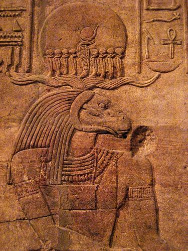 amun-ra-egipat- bog