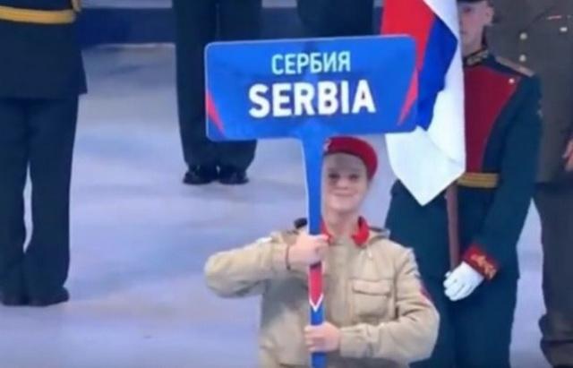 U RUSIJI POČELE SVETSKE VOJNE IGRE: Ovako grmi kada maršira srpska vojska! (VIDEO)