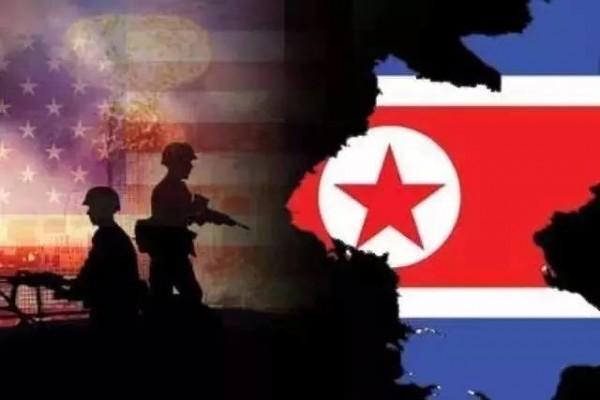 koreja- amerika- rat