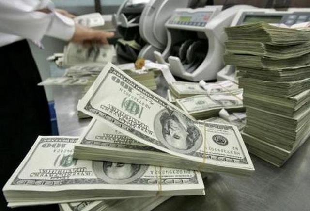 amerika-banka-dolari