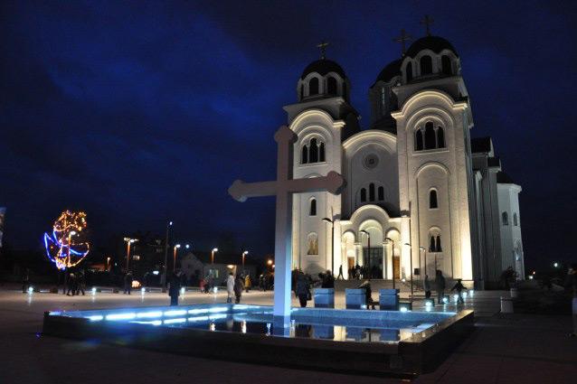 hram- crkva- valjevo