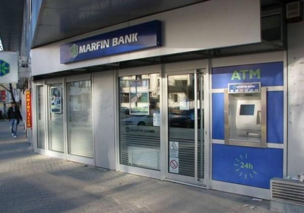 marfin-banka