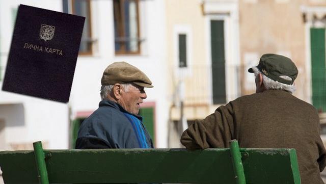 Penzioneri, požurite: Uz staru ličnu kartu samo još par dana moći ćete da dižete novac