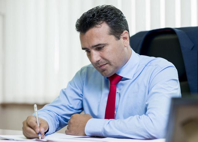 MAKEDONIJA PRED EKSPLOZIJOM: Zaev sprema hapšenje Gruevskog