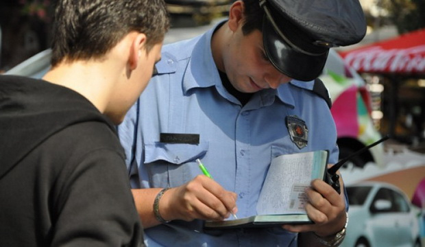 policajac- policija