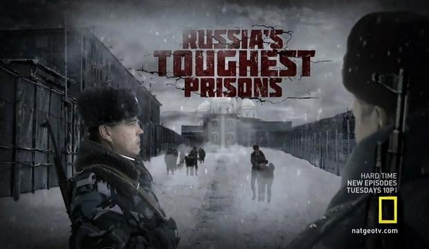 rusija- zatvor
