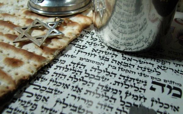 zvezda- david- jevreji- izrael